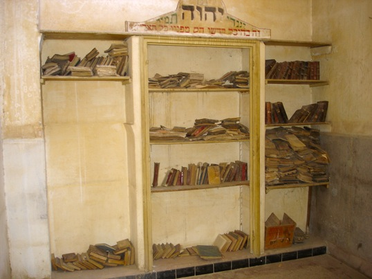 jewish-school